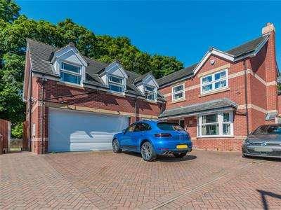 5 Bedrooms Detached House for sale in Rockingham Gardens, Rotherham