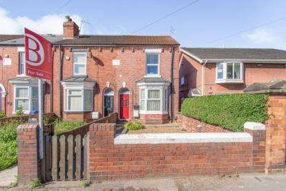 2 Bedrooms End Of Terrace House for sale in Bentley Road, Doncaster