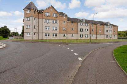 2 Bedrooms Flat for sale in Montrose Court, Carfin, Motherwell, North Lanarkshire
