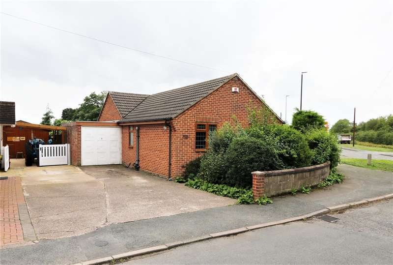 2 Bedrooms Detached Bungalow for sale in Shellbrook Close, Shellbrook, LE65 2UJ