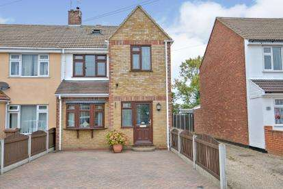 4 Bedrooms End Of Terrace House for sale in Stanford-Le-Hope, Thurrock, Essex