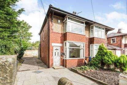 2 Bedrooms Semi Detached House for sale in Lords Avenue, Lostock Hall, Preston, Lancashire