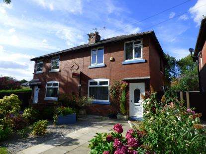 3 Bedrooms Semi Detached House for sale in Palatine Drive, Walmersley, Bury, Greater Manchester, BL9