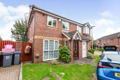 2 Bedrooms Semi Detached House for sale in Oakleaf Way, Blackpool, Lancashire, ., FY4
