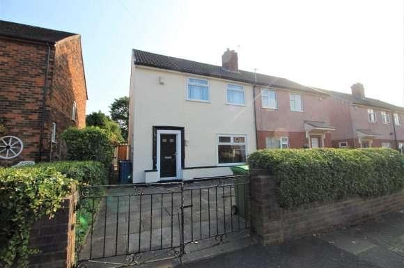 2 Bedrooms Detached House for sale in Elm Road, Oldham, OL8
