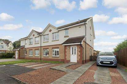 2 Bedrooms Flat for sale in Birch Grove, Cambuslang, Glasgow, South Lanarkshire