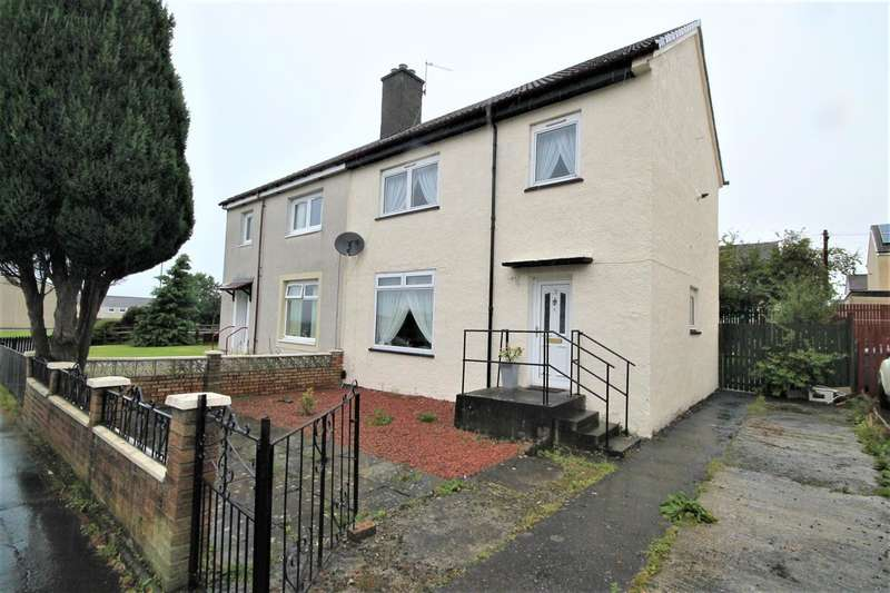 3 Bedrooms Semi Detached House for sale in Brannock Place, Newarthill, Motherwell