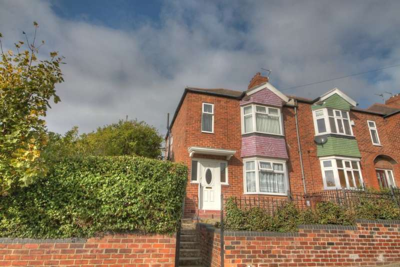 3 Bedrooms Semi Detached House for sale in Heighley Street, Newcastle Upon Tyne, NE15