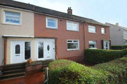 3 Bedrooms Terraced House for sale in Ballochnie Drive, Plains, Airdrie, North Lanarkshire