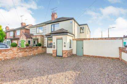 3 Bedrooms Semi Detached House for sale in Anchorage Lane, Doncaster