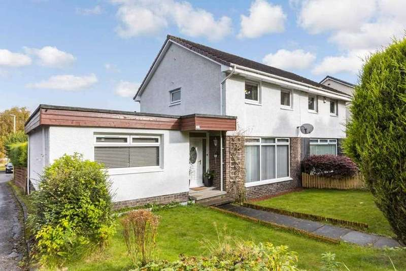 5 Bedrooms Terraced House for sale in Loch Torridon, St Leonards, EAST KILBRIDE