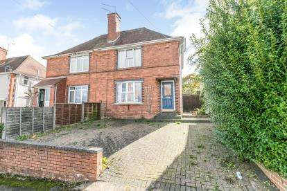 3 Bedrooms Semi Detached House for sale in Sycamore Road, Worcester, Worcestershire