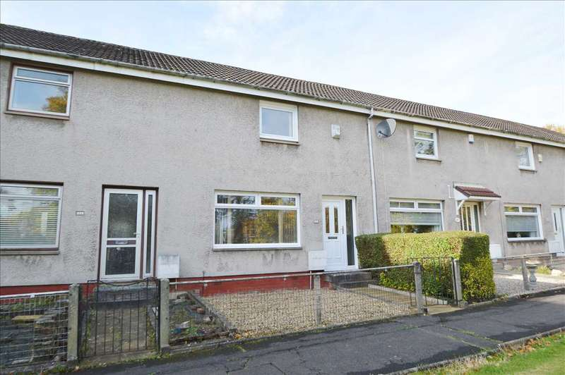 2 Bedrooms Terraced House for sale in Chantinghall Road, Hamilton