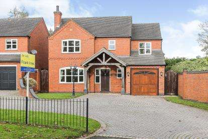 5 Bedrooms Detached House for sale in Rectory Lane, Appleby Magna, Swadlincote, Derbyshire