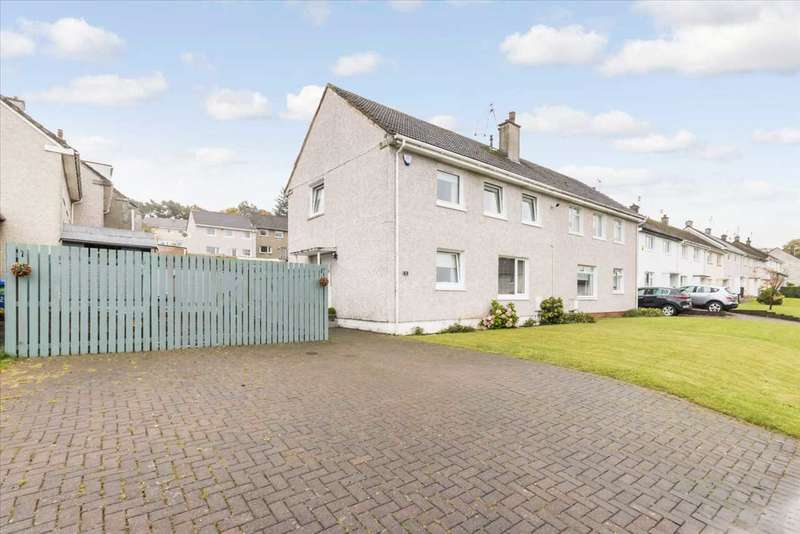 5 Bedrooms Semi Detached House for sale in Paterson Terrace, Murray, EAST KILBRIDE