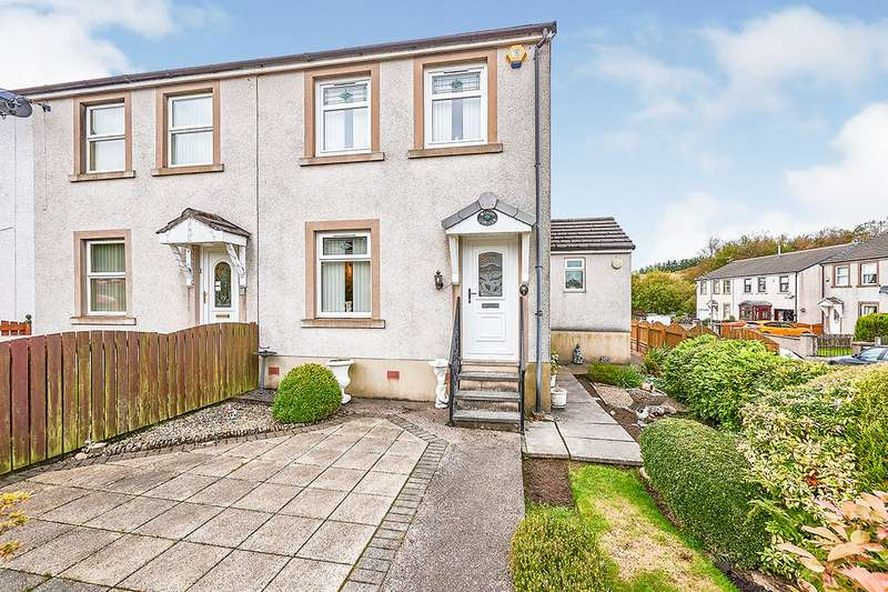3 Bedrooms End Of Terrace House for sale in Lingley Fields, Frizington, Cumbria, CA26