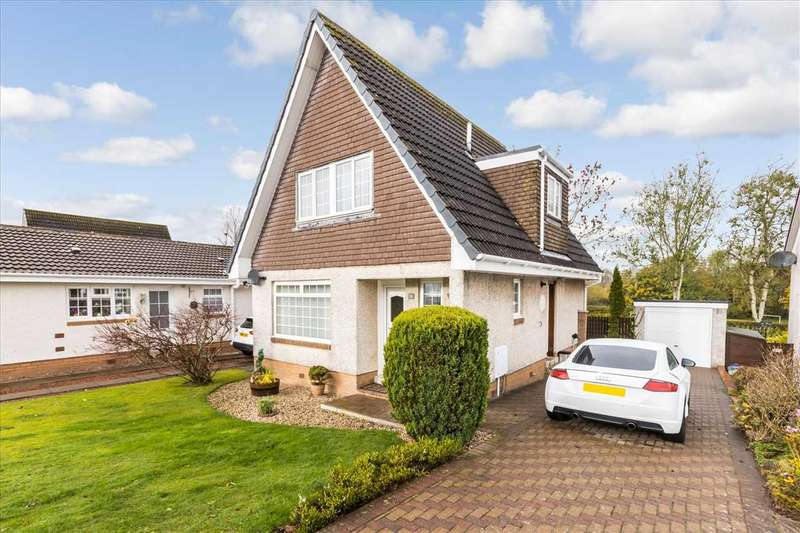 3 Bedrooms Detached House for sale in Borthwick Drive, Gardenhall, EAST KILBRIDE