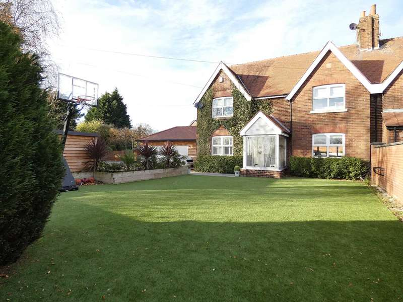 5 Bedrooms Semi Detached House for sale in 1 Lodge Farm Cottages, Preston Road, Lytham