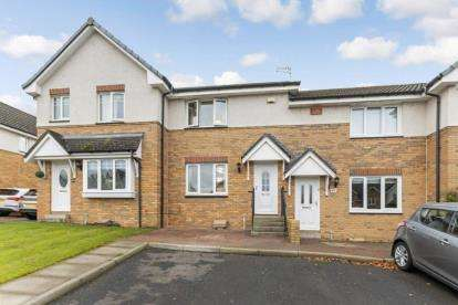 2 Bedrooms Terraced House for sale in Fraser Street, Cambuslang