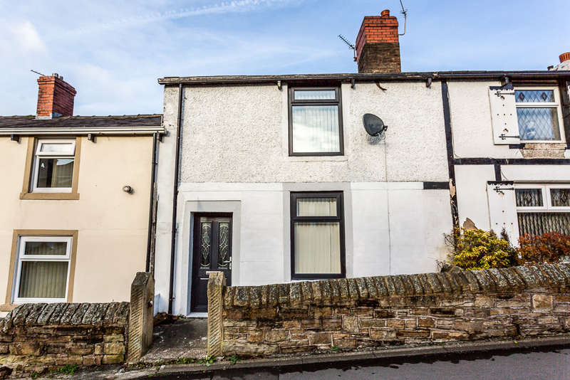 2 Bedrooms Cottage House for sale in Marsh House Lane, Marsh House, Darwen