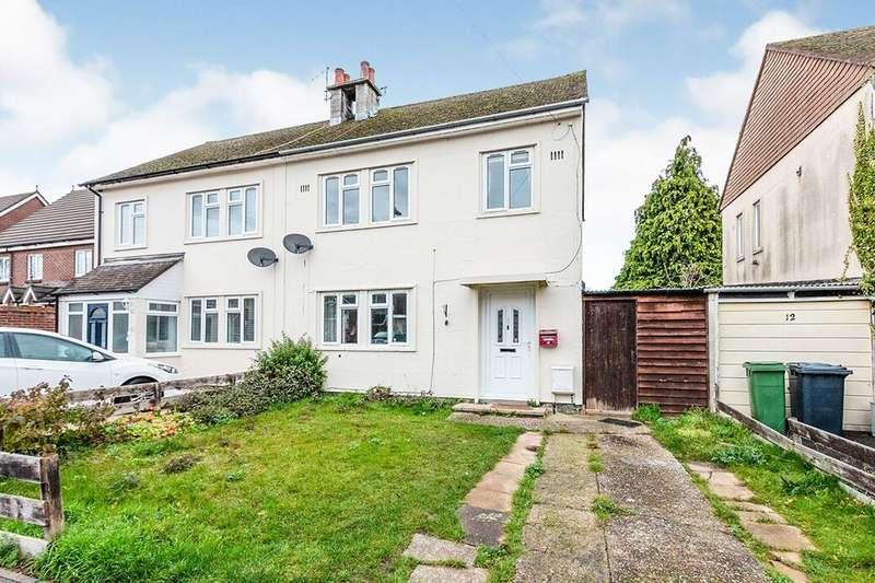 3 Bedrooms Semi Detached House for rent in Baynard Close, Basingstoke, RG21