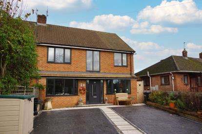 4 Bedrooms Semi Detached House for sale in Leaze Close, Berkeley, Gloucestershire