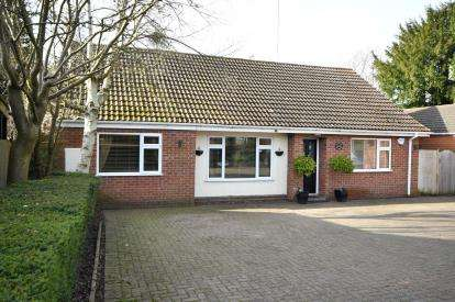 5 Bedrooms Bungalow for sale in Grantham Road, Bracebridge Heath, Lincoln, Lincolnshire
