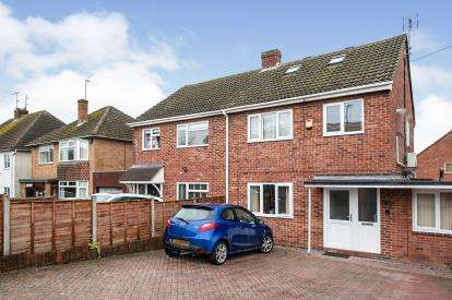 5 Bedrooms Semi Detached House for sale in Haywards Road, Charlton Kings, Cheltenham, Gloucestershire
