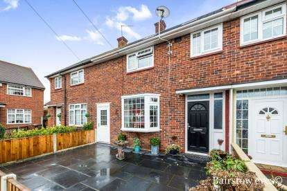 2 Bedrooms Terraced House for sale in South Ockendon, Thurrock, Essex