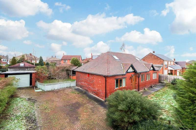 3 Bedrooms Detached Bungalow for sale in Wakefield Road, Streethouse, Pontefract