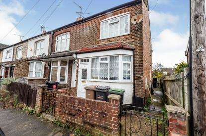 3 Bedrooms End Of Terrace House for sale in Gardenia Avenue, Luton, Bedfordshire
