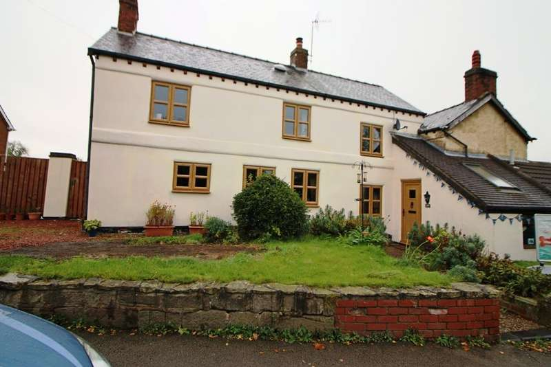 3 Bedrooms Cottage House for sale in Chapel Street, Kilburn, Belper