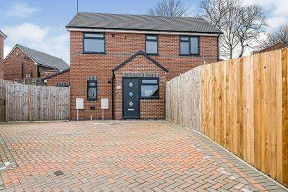 3 Bedrooms Detached House for sale in Dingle Hollow, Dingle Street, Oldbury, West Midlands