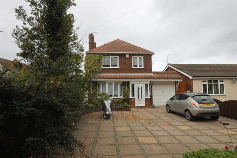 3 Bedrooms Detached House for sale in Wood Lane, Willenhall, West Midlands, WV12