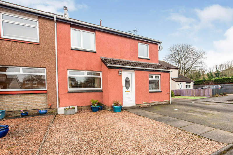 4 Bedrooms Semi Detached House for sale in Airth Drive, Stirling, Stirlingshire, FK7