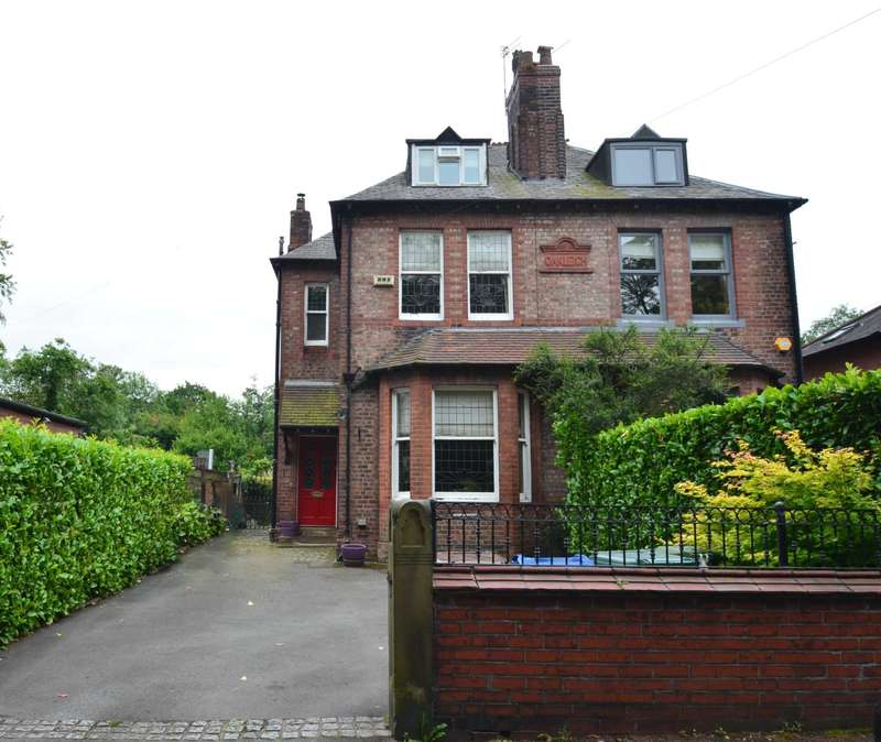 4 Bedrooms Semi Detached House for sale in Pinfold Lane, Whitefield