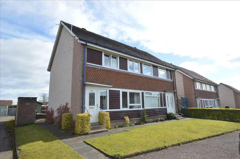 2 Bedrooms Semi Detached House for sale in Patrickholm Avenue, Stonehouse