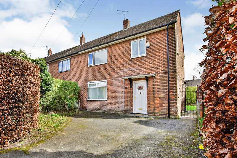 3 Bedrooms End Of Terrace House for sale in Southwick Road, Manchester, Greater Manchester, M23