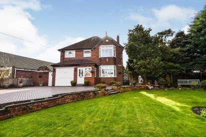 4 Bedrooms Detached House for sale in Broad Lane South, Wednesfield, Wolverhampton