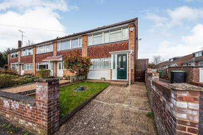 3 Bedrooms End Of Terrace House for sale in Hornes End Road, Flitwick, Beds, Bedfordshire