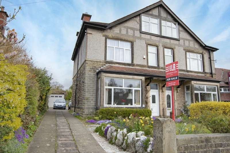 5 Bedrooms Semi Detached House for sale in 12 King Ecgbert Road, Dore, S17 3QQ