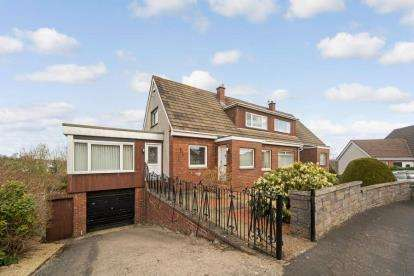 3 Bedrooms Semi Detached House for sale in Sycamore Drive, Hamilton, South Lanarkshire