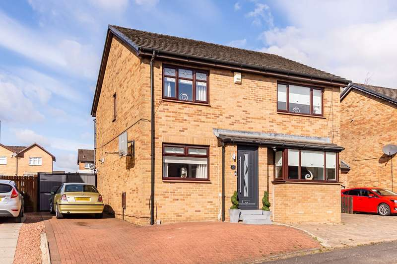 2 Bedrooms Semi Detached House for sale in Bankfield Drive, Hamilton, ML3