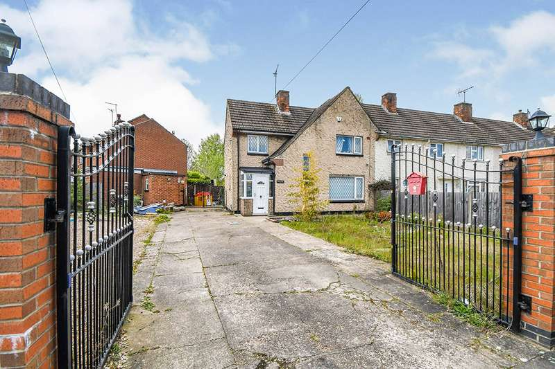 3 Bedrooms End Of Terrace House for sale in Anderby Drive, Lincoln, Lincolnshire, LN6