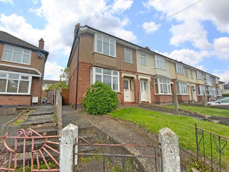 2 Bedrooms End Of Terrace House for sale in Wansbeck Gardens, Leicester
