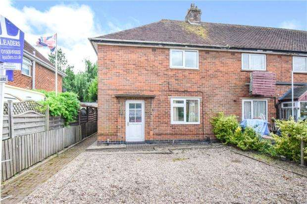 4 Bedrooms House for sale in Alan Moss Road, Loughborough, Leicestershire