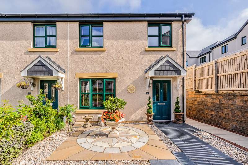3 Bedrooms End Of Terrace House for sale in Westmill Haugh, Lasswade, EH18 1BF