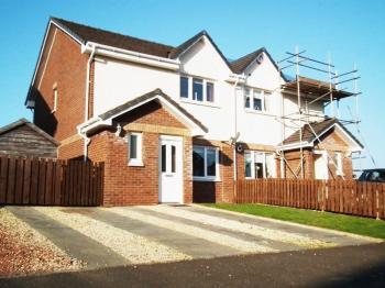 3 Bedrooms Semi Detached House for sale in Lesmahagow, Lanark
