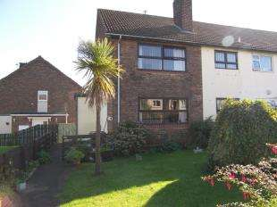 3 Bedrooms End Of Terrace House for sale in Middle Grove, Brandon, Durham, DH7