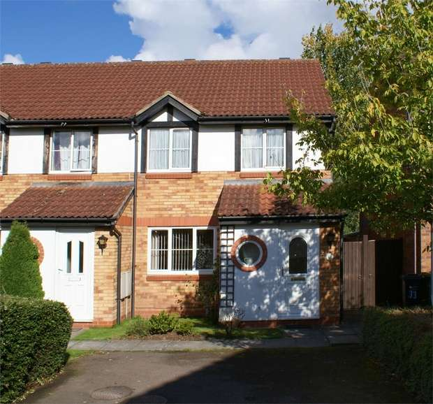 3 Bedrooms End Of Terrace House for sale in Belmont, HEREFORD